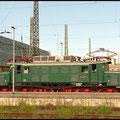 254 052 am 31.07.2010 vor der Kulisse des Chemnitzer Hauptbahnhofs.