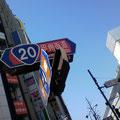 新宿駅から甲州街道