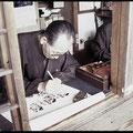 Schreibender Mönch , Kyoto