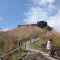 Der schweißtreibende Aufstieg auf das Fort