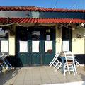 Taverna Kilada