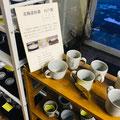 北海道炻器 白戸窯 新作のコーヒーカップ・マグ・ソーサーを展示販売中!