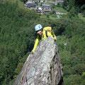 太刀岡山のナイフリッジは高度感バツグン。