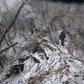 丹沢山の登山道には雪がありました。