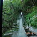 吊橋天国!。