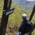 令和もたくさん白山に登りたいなぁ。