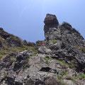 烏帽子岩。