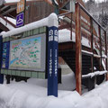 白峰スキー場麓より登る。