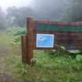 斜里岳は道立自然公園の内。