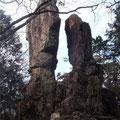 モアイの様な二つ岩