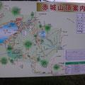 赤城山案内図