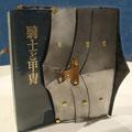 騎士甲冑カバー/金属、皮 『騎士と甲冑+三浦権利』 (多田敬一/イラストレーター) この本は30年前に出版されました。当時は西洋騎士の資料は少なくて貴重な本でした。作品は騎士の板金甲冑をイメージし 鉄板を切り出し 曲げて 皮ベルトとリベットでヒンジを作っています。