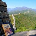 Le Sauveteur' et la Grande Muraille de Chine. Merci à Cleme.
