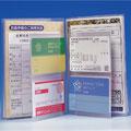 手帳保険証ファイルDX
