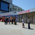 象潟道の駅