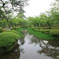 Kenrokuen parc
