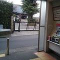 東急大井町線荏原町改札:正面が日蓮宗・法蓮寺駐車場になります