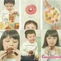 Foto Poster della pasticceria Candy Danish