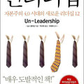 Korean paperback