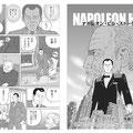 ナポレオン・ヒル物語(エス・エス・アイ)