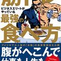 書籍表紙(KADOKAWA)