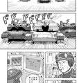 「自衛隊有事勃発!!」(学研)