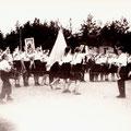 Кицковская школа. 1956г.