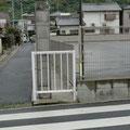 栄町 転落防止柵の設置