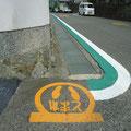 市町 道路にグリーンベルト塗装