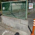高向バス停 フェンス修復(高向小学校の前)