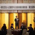 市口SIGN EXPO実行委員長よりPR