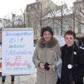 Aktionismus gegen die Pflege a lá Ragger Februar 2013