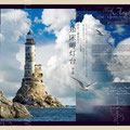 маяк Анива |фотография | авторская работа. фото и дизайн © marka