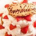 3段ウェディングケーキも承ります 木更津 パーティー