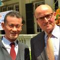 オランダ王国特命全権大使