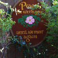 "The guest house parking ""Peace be wish you until meet again"" また会う日まで!"