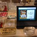 売り切れた商品のスペースを利用しiPadにて、イラストを担当させていただいたWeb絵本を紹介しました。