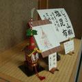 祇園祭の飾り窓