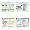 自動車保険 カタログ