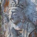 第六番 壺阪山南法華寺 十一面千手千眼観世音菩薩