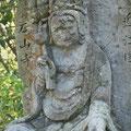 第十三番 石光山石山寺 如意輪観世音菩薩