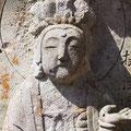 第二十四番 紫雲山中山寺 十一面観世音菩薩