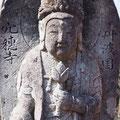第二十一番 菩提山穴太寺 聖観世音菩薩