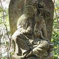第二十七番 書寫山圓教寺 六臂如意輪観世音菩薩
