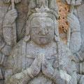 第二十五番 御嶽山播州清水寺 十一面千手観世音菩薩