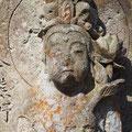第十五番 新那智山今熊野観音寺 十一面観世音菩薩