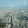 ハルカス展望台からの大阪市街