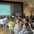 母子寡婦福祉連合会での防災講習
