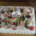 昇段祝いのケーキ2