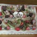 昇段祝いのケーキ1